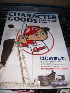 カタログ2.JPG