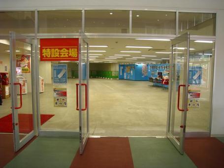 グッズ売り場.JPG