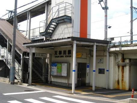 駅舎2.JPG