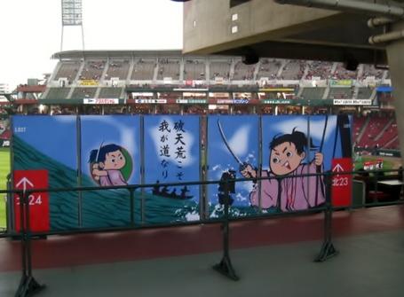 鯉桟敷1.JPG