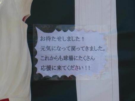 天谷くん0424-3.JPG