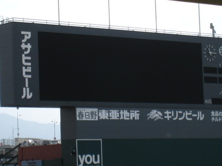 スコアボード1.JPG