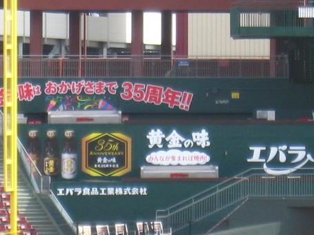 広告8.JPG