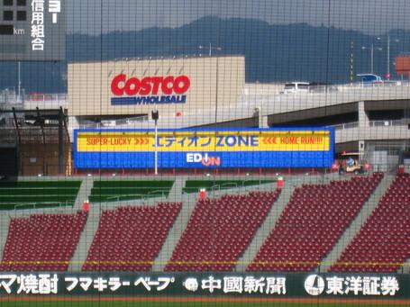 広告4.JPG