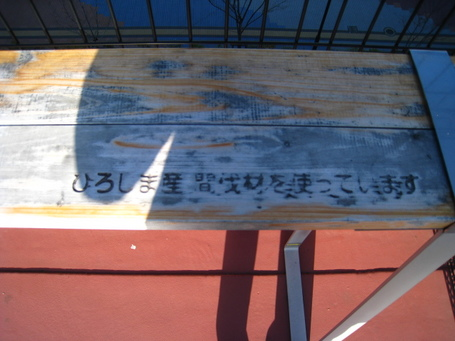 片づけ1217-3.JPG