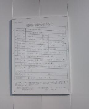 071110-2.JPG