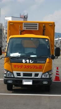 むさしトラック.JPG