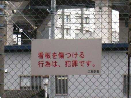 イタズラ1.JPG