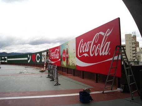 コカコーラ1.JPG