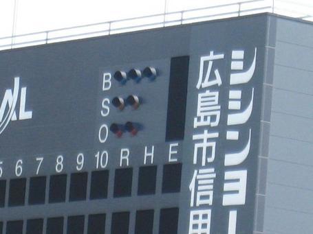 スコアボード4.JPG