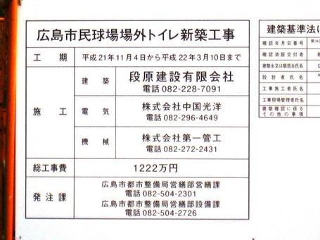 トイレ工事1125-2.JPG