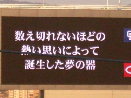 メッセ2.JPG