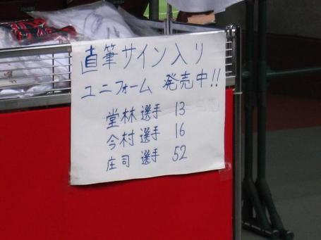 ワゴン2.JPG