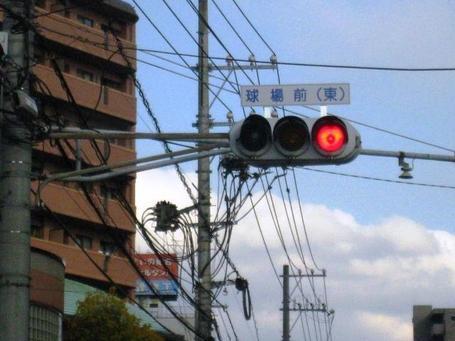 球場東.JPG
