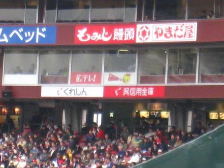 広テレ.JPG
