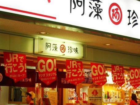 広島駅1.JPG