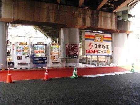 荒神0325-2.JPG