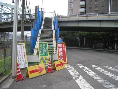 荒神陸橋.JPG
