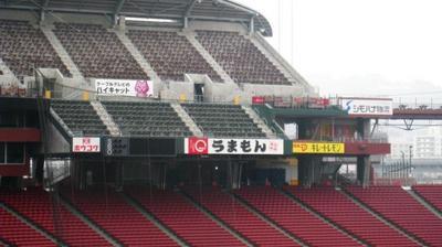三塁側二階1.JPG