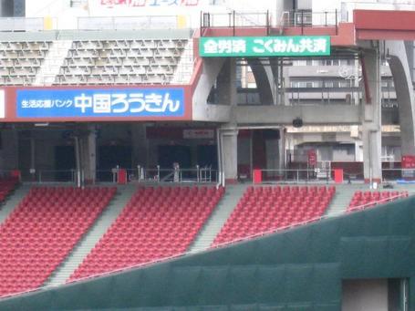 桟敷席3.JPG