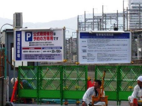 西側駐車場0325-1.JPG