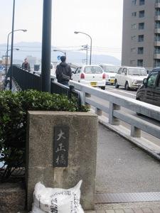 大正橋.JPG