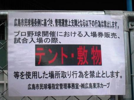 張り紙2.JPG