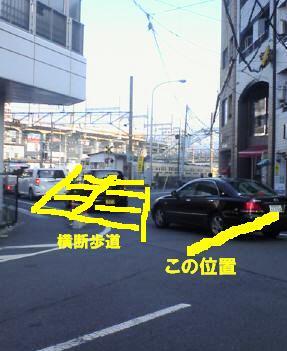 停止線2.JPG
