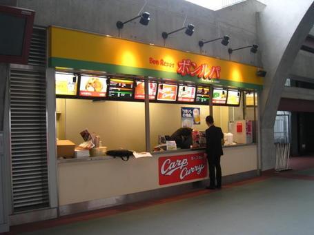 売店0225.JPG