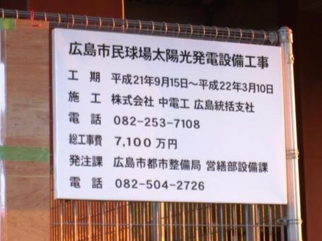 発電工事1125-2.JPG