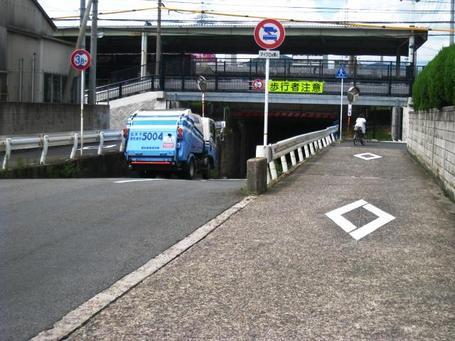 歩道響3.JPG