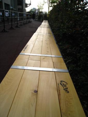 木製ベンチ1.JPG