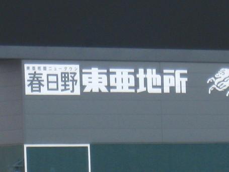 スコアボード2.JPG