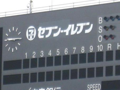 セブンイレブン.JPG