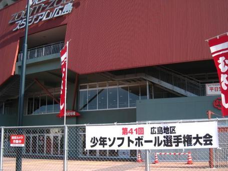 ソフトボール2.JPG