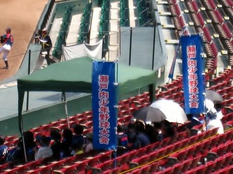 少年野球1.JPG