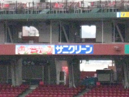 広告3.JPG