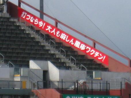 広告5.JPG