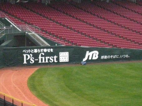 広告6.JPG