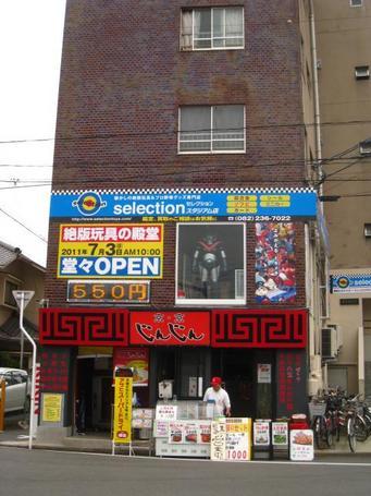 新店1.JPG