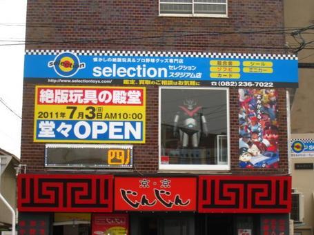 新店2.JPG