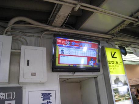 駅モニター.JPG