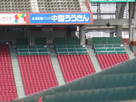 鯉桟敷2.JPG