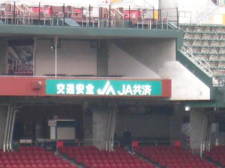 JA共済0306.JPG