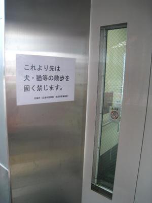 EV張り紙2.JPG