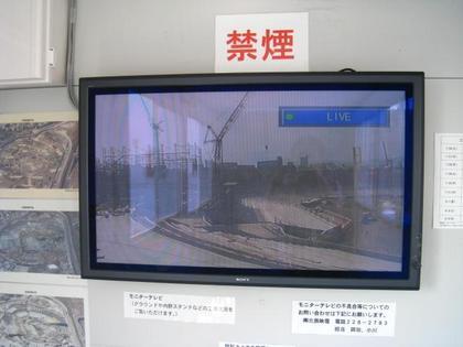 TVモニター2